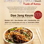 CAPA-2016-Taste-of-Asia-Korea-Flyer